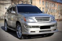 Обвес кузова аэродинамический. Lexus IS200 / 300, GXE10