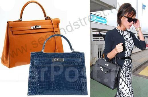Celine Box Bag Купить