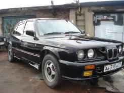 BMW 1985г.