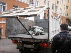 Вывоз мусора ! перевозки, грузчики. экскаватор