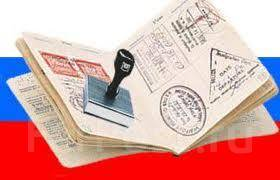 Оформление виз в Китай!