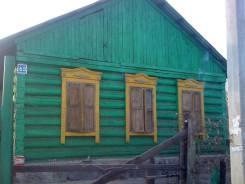 Продам участок с домом в радищево. 500кв.м., собственность