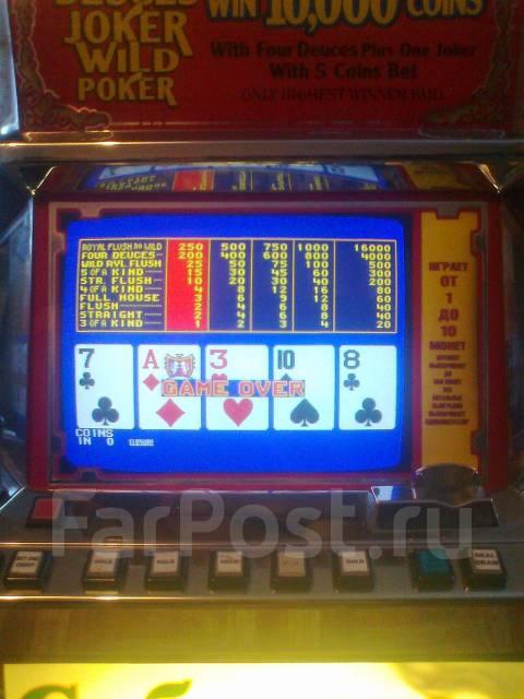 Игровые автоматы draw poker комбинация как обмануть игровые аппараты