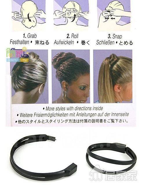 Заколки новинки для волос