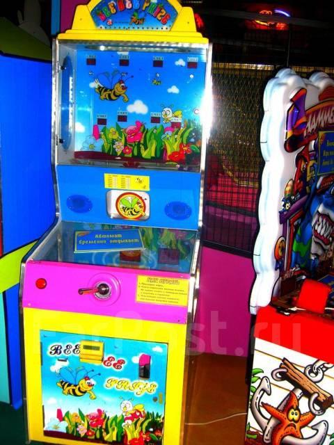 Куплю или арендую игровые автоматы русская рулетка онлайн видеочат аналог
