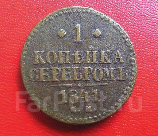 пруф ру каталог монет