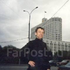 Юридическая Служба Приморского Края представит интересы в Москве.