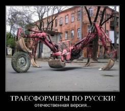 Услуги эксковаторов, Самосвалов. Город, Край.