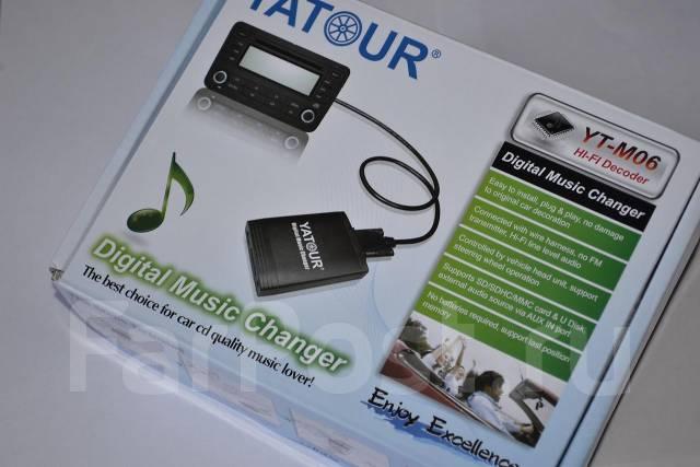 USB Адаптер Yatour для штатных магнитол (эмулятор чейнджера)н
