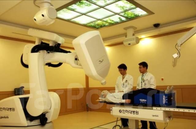 Диагностика, лечение в Южной Корее!