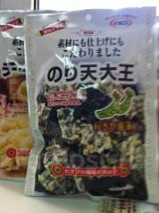 Японская кухня.
