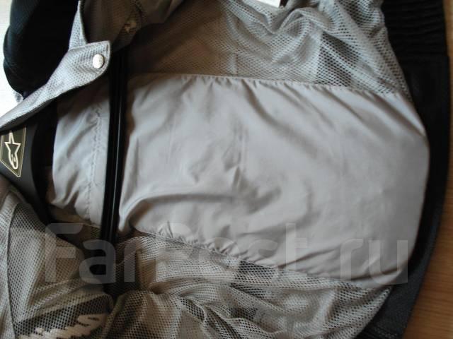 Купить Куртку Владивосток