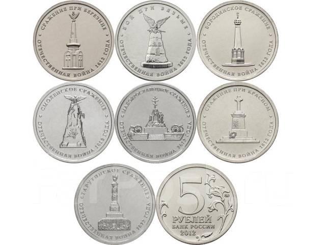 Новые 5 рублей 15 копеек 1917 1967 цена в украине