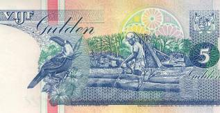 Гульден Суринамский.