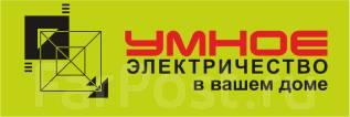 Менеджер розничных продаж. ООО РОСТ. Улица Бородинская 46/50