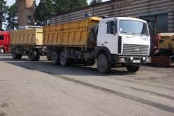МАЗ 5516А8-336. Автомобиль МАЗ 6501(20т)+прицеп (20т), 14 000 куб. см., 20 000 кг.