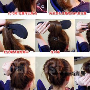 Прически с твистером для волос