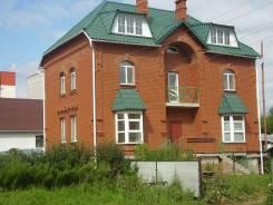 Продам коттедж в Ишиме. площадь дома 272,0кв.м., централизованный водопровод, отопление газ, от частного лица (собственник). Дом снаружи