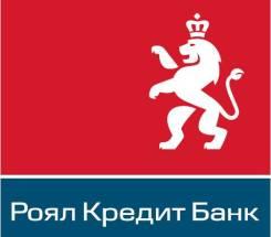 """Менеджер по работе с клиентами. АО """"Роял Кредит Банк"""". Г. Уссурийск"""