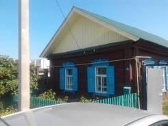 Продается дом. Свет Ильича 13, р-н Серебрянка, площадь дома 62кв.м., централизованный водопровод, электричество 5 кВт, отопление газ, от частного ли...
