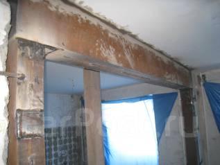 Влажная резка стен. Профессионально и недорого.