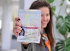 Подготовка документов для визы в США!