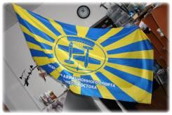 Флаг с вашим изображением!