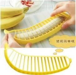 Бананорезки.