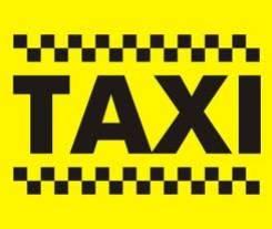 Такси 1час 300 р ! Такси