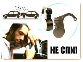 Анти-Сон для Водителей. Тревожная Сигнализация опасного Наклона головы
