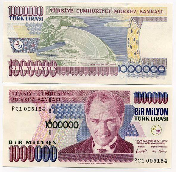 Купюра 1000000 рублей металлоискатель gtp 1350 цена