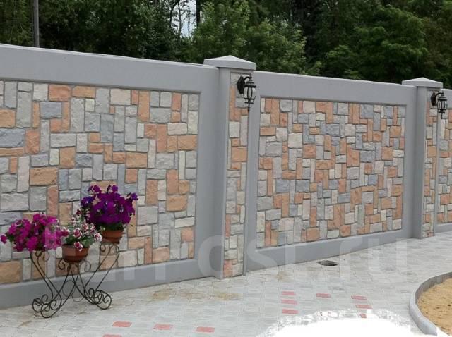 Новые эксклюзивные заборы, дизайнерские ЖБИ блоки для опорных стен