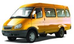 Заказ автобуса и микроавтобуса