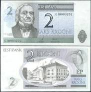 Крона Эстонская.