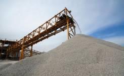 Предлагаем щебень строительный, камень бутовый от производителя