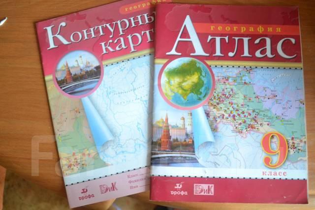 контурная карта 9 класс по географии фото