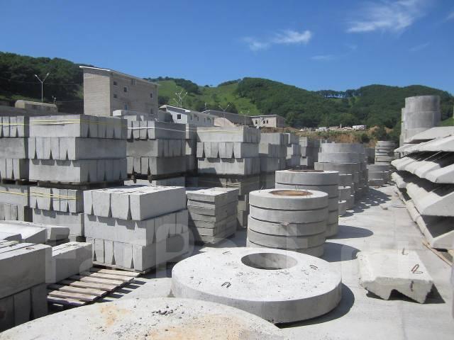 Бетон купить находка бетон дворики