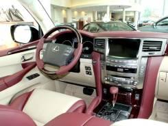 Коврики. Lexus LX450d Lexus LX570. Под заказ