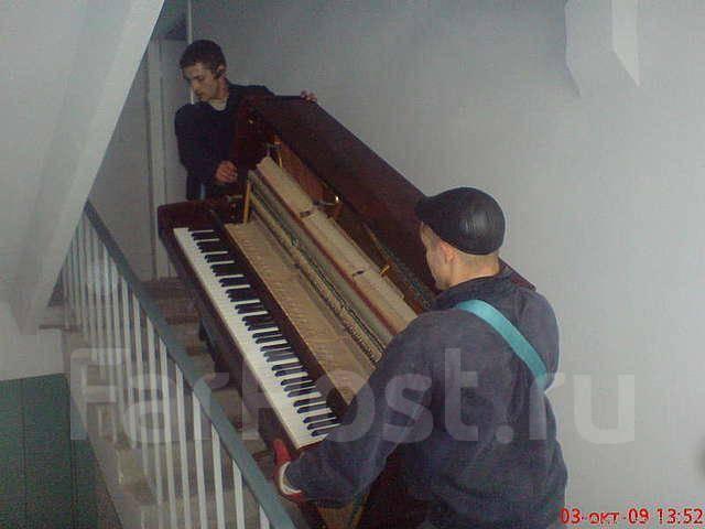Перевозка Пианино, Мебели! Грузовики 1-5тонн! Грузчики Русские!24 часа
