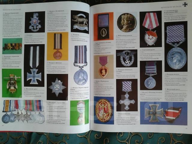 Антиквариат каталог монеты россии серебро 3 рубля купить