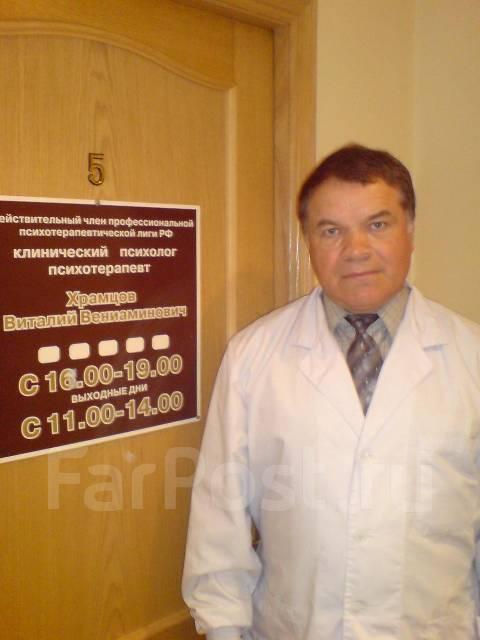 Сеансы гипноза во владивостоке фото 341-200