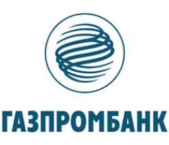 Кассир-операционист. Ф-л Газпромбанк (АО) в г. Владивостоке. Улица Уборевича 5а