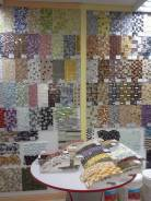 Мозаики и панно.