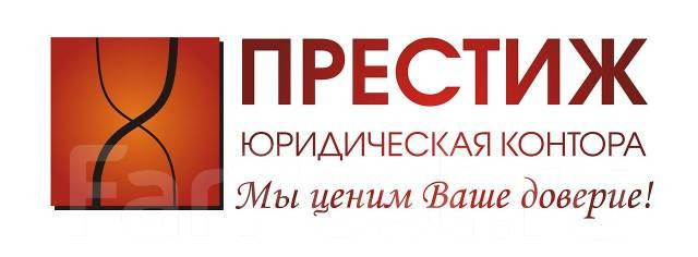 Договор купли-продажи, дарения - от 2000, сделка под ключ от 8000 руб