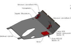 Защита двигателя. Toyota RAV4, ACA30, ACA31, ACA31W, ACA33, ACA36W, ACA38, GSA33, GSA38 Двигатели: 1AZFE, 2AZFE