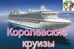 Сингапур. Сингапур. Экскурсионный тур. Круизы с Princess Cruises !