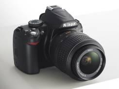Nikon D3000 Kit. 10 - 14.9 Мп, зум: 10х