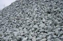 Щебень, камень, скальник Разных фракций. от производителя. Цены низкие