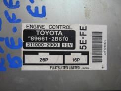 Ремкомплект двигателя. Toyota Caldina, ET196 Двигатель 5EFE