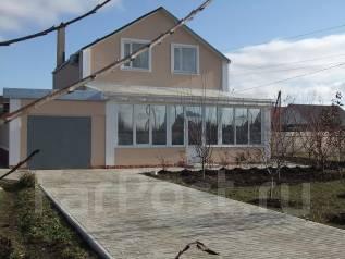 Частные объявления о продаже домов в крас дача в нарофоминске частные объявления
